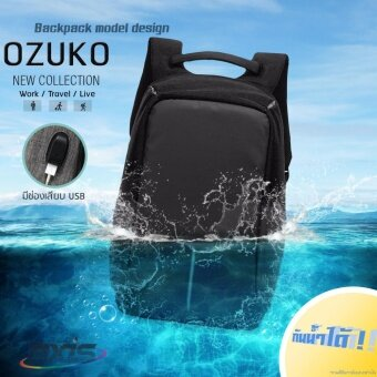ลดราคา OZUKO กระเป๋าถือ-สพายหลัง มี USB PORT ชาร์จโทรศัพท์ คงทนแข็งแรงใส่ของได้เยอะมีช่องซิปภายใน notebook แฟ้มเอกสาร เสื้อผ้า โทรศัพท์มือถือ อื่นๆ (สีดำ)