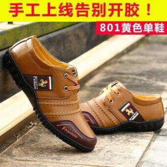 Peas อังกฤษลูกไม้ระบายอากาศน้ำรองเท้ารองเท้า (801 สีเหลืองรองเท้าเดียว)