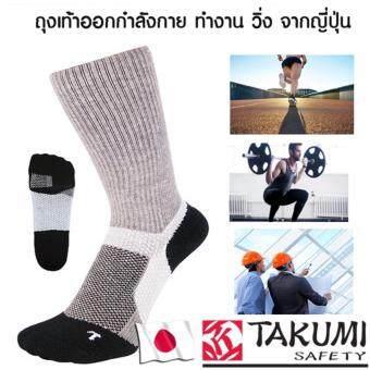 ถุงเท้าสำหรับออกกำลังกาย ทำงาน วิ่ง กระชับ ลดการบาดเจ็บ