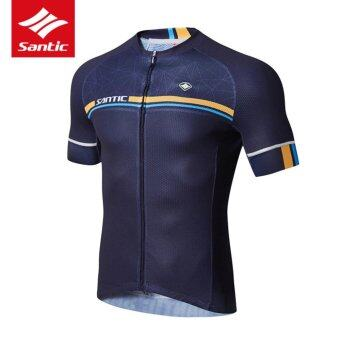 Harga Santic Summer New Men Short Sleeve Cycling Jersey Sporty Model Breathable Quick-dry Tops Bike Bicycle Sports Clothing, Navy Blue - intl