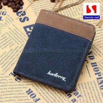 กระเป๋าสตางค์ กระเป๋าตัง กระเป๋าเงิน หนังกันน้ำ สีน้ำเงิน ทรงสั้น wallet blue