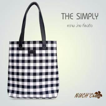 สนใจซื้อ กระเป๋าผ้าขาวม้านุชบา รุ่น Simply (ซิมพรี)