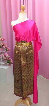 SIRIRAT ชุดไทย สมัยร.4สไบ(สีชมพูบานเย็น)+ผ้าถุงลายไทย(สีทอง)+เข็มขัด