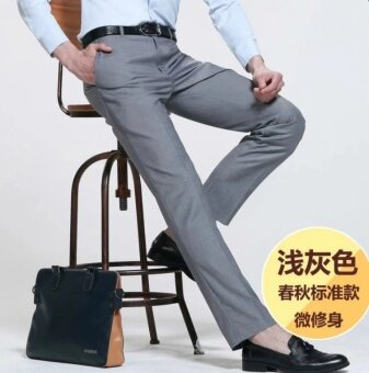 Slim fit Men Suit Pants Work Office Formal Black Pants Casual Mens Business Trousers - intl