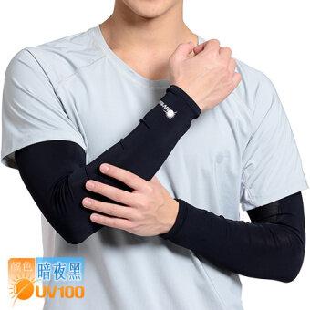 UV100 กลางแจ้งขี่ยืดหยุ่นปลอกแขนครีมกันแดดถุงมือ เครื่องประดับผู้ชาย