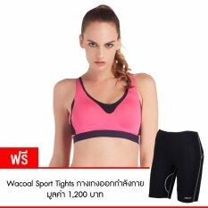 Wacoal Motion wear Sport bra (สีชมพู/PINK) แถมฟรี กางเกงออกกำลังกาย (สีเทา/GREY) WR1505PI+WR7101GY