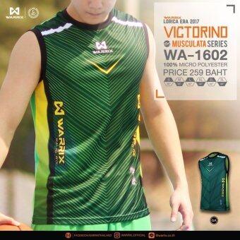 WARRIX SPORT VICTORINOเสื้อแขนกุด WA-1602-GA ( สีเขียว)