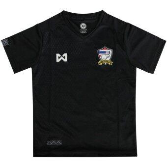 ซื้อ/ขาย WARRIX เสื้อเชียร์ฟุตบอลเด็ก ทีมชาติไทย WA-17FT53K-AA(สีดำ)