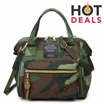 wonderful story 3 in 1 Women Bag Top Handle Bag Women Backpackกระเป๋าสะพายไหล่ กระเป๋าเป้สะพายหลัง(Camouflage)