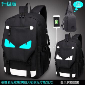 แนวโน้มความจุขนาดใหญ่กระเป๋าคอมพิวเตอร์กระเป๋าเป้สะพายหลัง (Yeguang มอนสเตอร์ด้วยหมึกสีดำแพ็คหน้าอกรุ่นอัพเกรด)