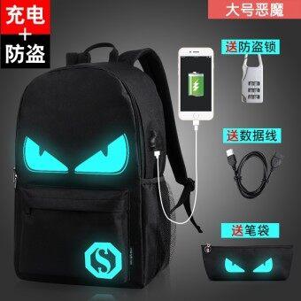 Yeguang มัธยมโรงเรียนประถม 4 ชิ้นชุดกระเป๋าเป้สะพายหลัง (ขนาดใหญ่ USB ปีศาจ + กรณีดินสอ)