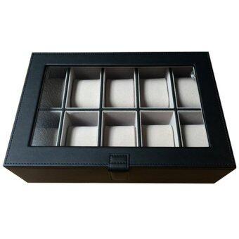 ซื้อ/ขาย กล่องใส่นาฬิกา 10 เรือน บุหนังเกรดพรีเมี่ยม สำหรับ ผู้หญิง / ผู้ชาย รุ่น BLM10_L Black