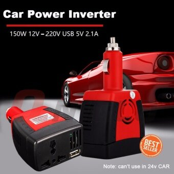เครื่องแปลงไฟ ในรถยนต์ 150W Car Charger Power Inverter Adapter DC12V to AC 220V Adapter Converter for Laptop,Smartphone,Other LowPower AC Devices