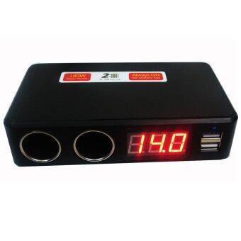 ช่องเสียบที่จุดบุหรี่ 2 Socket 2 USB3.1Aพร้อมโวลต์มิเตอร์วัดคุณภาพไฟและแบตเตอรี่ (image 4)