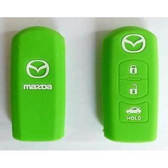 ซิลิโคนหุ้มกุญแจ มาสด้า 2/3ใหม่ สีเขียว