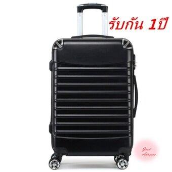 กระเป๋าเดินทาง 24 นิ้ว 8 ล้อคู่ 360 ํ POLYCARBONATE รุ่น GTC02-24inch black