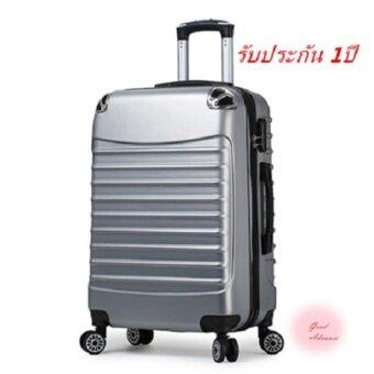 กระเป๋าเดินทาง 24 นิ้ว 8 ล้อคู่ 360 ํ POLYCARBONATE รุ่น GTC02-24inch SILVER