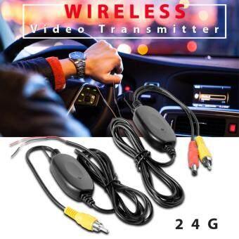 ตัวส่งและตัวรับสัญญาณไร้สาย 2.4G สำหรับ กล้องหน้าและหลังรถ (image 0)