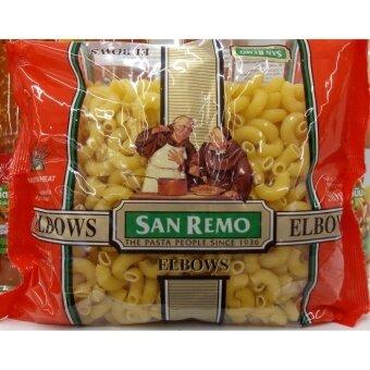 มักกะโรนีข้องอ มะกะโรนีข้อ# 35 (เส้นพาสต้ารูปข้องอ) ตรา ซัน เรโม น้ำหนัก 500 กรัม (The Pasta People Sine 1936) นำเข้าจากออสเตรเลีย เหนียวนุ่ม เคี้ยวเพลิน อร่อยได้ไม่มีวันหยุด ผลิตโดยประเทศอิตาลี เมนูมะกะโรนี จานเด็ดสุดฟินกินอร่อยไม่เบื่อ