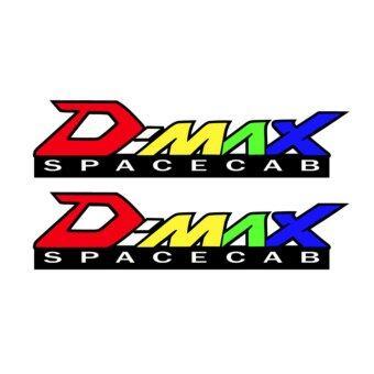 สติ๊กเกอร์ 3M สะท้อนแสง ติดรถยนต์ D-MAX 2 ชิ้น