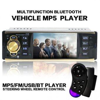 4019B 12V 4.1 Inch HD 1080P Bluetooth Stereo MP3 / MP4 Radio FM MP5Video Player - intl