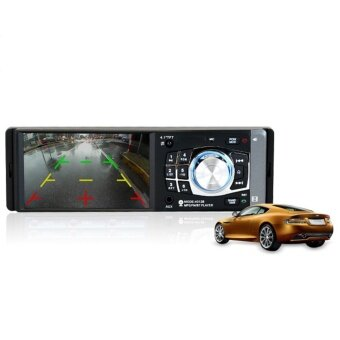 ... 4.1inch High Definition Large Screen Bluetooth Car MP5 Player -intl - 4 ...