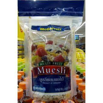 มูสลี่ มูสลี ผสมผลไม้ ตราแม็กกาแรต 500 กรัม ให้ทุกมื้อของคุณอุดมด้วยประโยชน์จากธัญพืช ผสมผลไม้แห้งหลากชนิด สามารถสร้างสรรค์เมนูได้หลากหลายตามความชอบ เติมนม หรือโยเกิร์ต ใช้ส่วนผสมที่มีคุณภาพ รสชาติดีเพื่อสุขภาพที่ดี