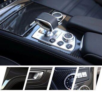 Shop Online Xcm Diy D Carbon Fibre Vinyl Decals Skin For Car - Vinyl decals car