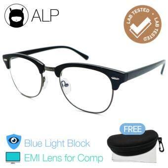 ALP EMI Computer Glasses แว่นคอมพิวเตอร์ กรองแสงสีฟ้า Blue Light Block กันรังสี UV, UVA, UVB กรอบแว่นตา แว่นสายตา แว่นเลนส์ใส Clubmaster Style รุ่น ALP-E024-BKS-GY-EMI (Black/Clear)