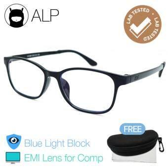 ALP EMI Computer Glasses แว่นคอมพิวเตอร์ กรองแสงสีฟ้า Blue Light Block กันรังสี UV, UVA, UVB กรอบแว่นตา แว่นสายตา แว่นเลนส์ใส Square Style รุ่น ALP-E014-BKS-EMI (Black/Clear)