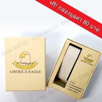 AMERICA EAGLE นาฬิกาข้อมือผู้หญิง สายสแตนเลส รุ่น AE012L - Silver/white - 4