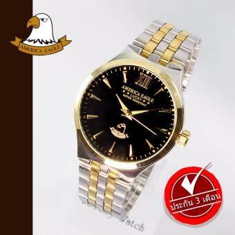 อยากขาย AMERICA EAGLE นาฬิกาข้อมือสุภาพบุรุษ สายสแตนเลส รุ่น AE021G - Silver/Gold