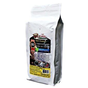 กาแฟดอยไทย Arabica100% 250G: ซื้อขาย กาแฟ ออนไลน์ในราคาที่ถูกกว่า