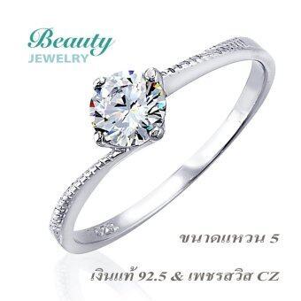 Beauty Jewelry เครื่องประดับผู้หญิง แหวนเพชรสไตล์อิตาลี เงินแท้ 92.5 sterling silver ประดับเพชรสวิส CZ 5MM รุ่น RS2083-RR เคลือบทองคำขาว