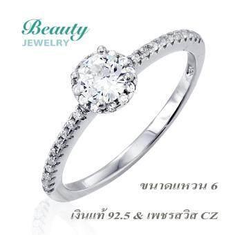 Beauty Jewelry เครื่องประดับผู้หญิง แหวนเพชรล้อม สไตล์คลาสสิค เงินแท้ 92.5 sterling silver ประดับเพชรสวิส CZ รุ่น RS2082-RR เคลือบทองคำขาว