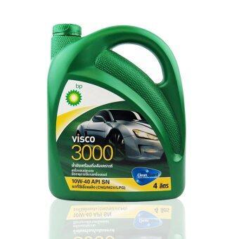 ต้องการขาย BP น้ำมันเครื่อง VISCO 3000 10W-40 4 ลิตร สำหรับเครื่องยนต์เบนซิน /LPG / NGV / CNG