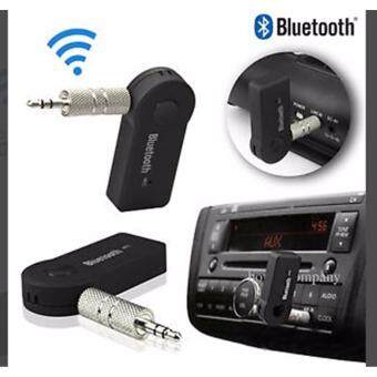 Harga Car Bluetooth Music Receiver (hands-free)