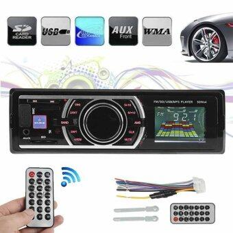 Car In Dash Stereo Audio MP3 Player FM Receiver Radio With USB SDCard Input - intl