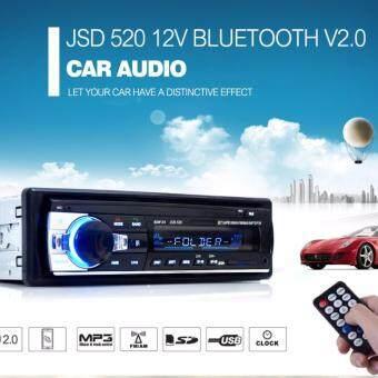 CAR Stereo Bluetooth USB/SD วิทยุFMเครื่องเล่นMP3เสียงบลูทูธIn-Dash 1 DIN แสงสีฟ้า