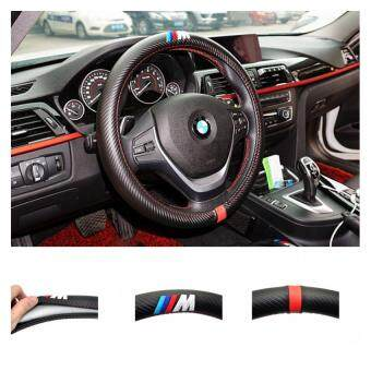 Harga Car Styling Steering Wheel Cover Interior Decoration Carbon FiberPU Leather Cover For BMW F10 F25 F26 E39 E46 E30 E60 E90 F30 - Intl