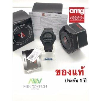 CASIO G-SHOCK รุ่น DW-6900BBN-1DR (CMG) นาฬิกาข้อมือ สายผ้า สีดำกันน้ำ 200 เมตร