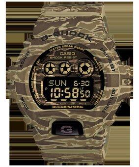 2561 Casio G-Shock GD-X6900CM-5DR
