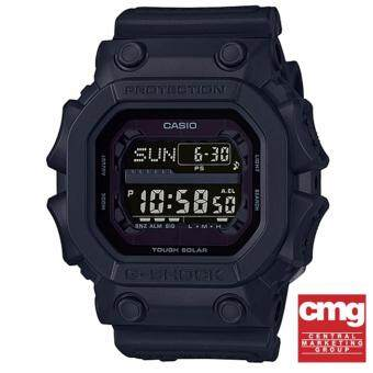 Casio G-shock รุ่น GX-56BB-1DR