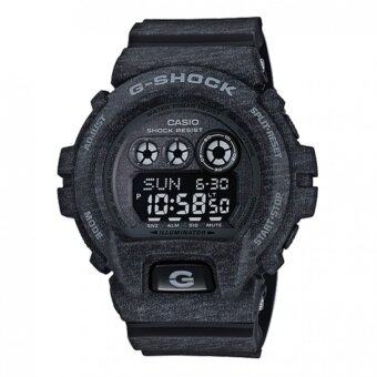 2561 Casio G-Shock Mens Black Resin Strap Watch GD-X6900HT-1DR (Black)