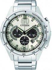 Citizen Eco-Drive 100m White Multi-Dial Chronograph Watch CA4120-50A