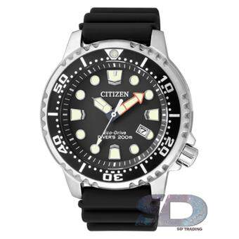 CITIZEN Men Watch ProMaster Eco-Driver Watch สายยาง Black รุ่นBN0150-10E - Silver/Black