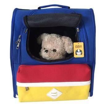 ลดราคา กระเป๋าใส่สัตว์เลี้ยง เป้อุ้มสุนัข แมว แบบสะพายหลัง รุ่น ClickSpace(สีน้ำเงิน)