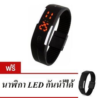 ราคา DeeQuick LED Watch นาฬิกาแอลอีดี กันน้ำได้ -(ฟรีLEDWatchมูลค่า150บาท)