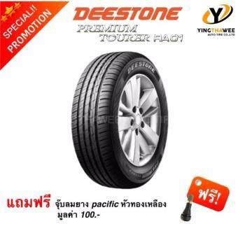 DEESTONE ยางดีสโตน ขนาด 185/55R15 Premium RA01 1 เส้น(แถมจุ๊บลมยางPacific)