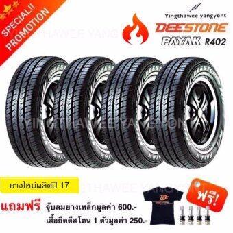 Deestone ยางรถยนต์ รุ่น PAYAK R402 205/70R15 4 เส้น(แถมฟรีเสื้อยืดDeestoneมูลค่า 250 บาท 1 ตัว)